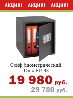 Onix FP 38