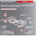 Медицинские кровати: функции и предназначение
