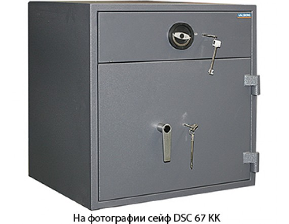 Депозитный сейф VALBERG ASD-67 EK